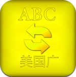Language Translator HD for iOS