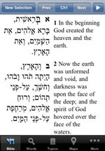 HebrewBible for iOS