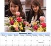 CalendarLabs