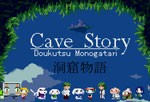 Cave Story For Linux