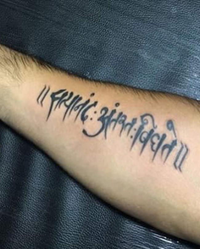 आपके लिए बेहद अनोखी कलाई टैटू का संग्रह