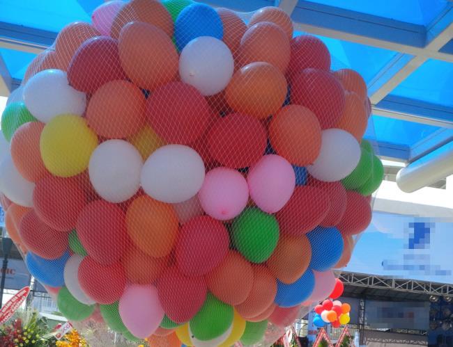 ملخص اجمل بالونات