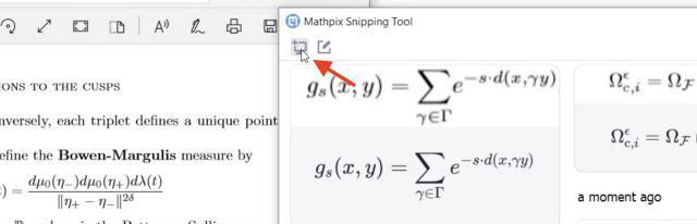 Drücken Sie die Screenshot-Taste oder die Tastenkombination Strg + Alt + M / Strg + Befehl + M (Mac).