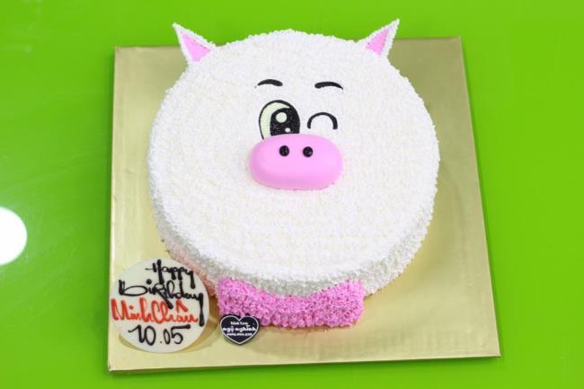 सबसे सुंदर जन्मदिन का केक के आकार का सुअर का सारांश