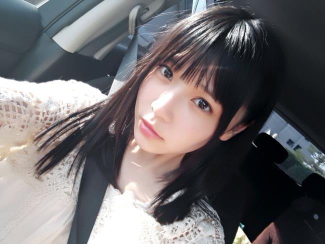 Zusammenfassung des schönsten japanischen schönen Mädchens