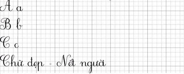 शब्द लिखो