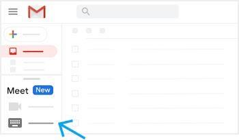 Gmailからビデオ会議に参加する