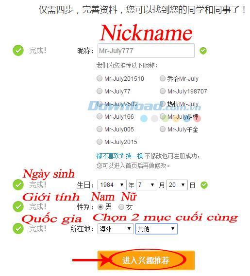 How to set up a Weibo account without a phone number