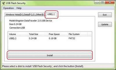 USB Flash Security software