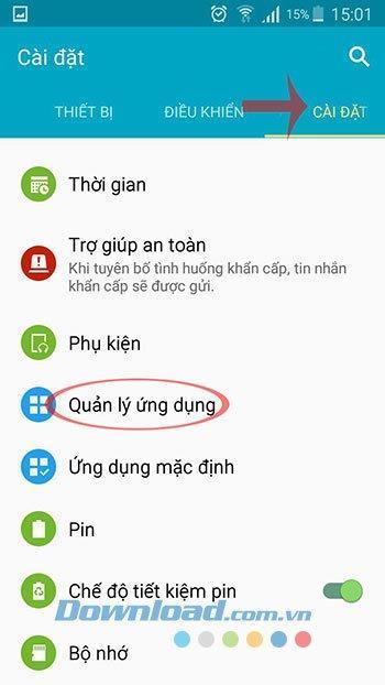 通知モードをオフにし、Viberメッセージがあるときに画面を点灯します