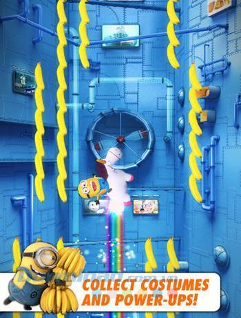 ゲーム怪盗グルーのミニオンラッシュの遊び方