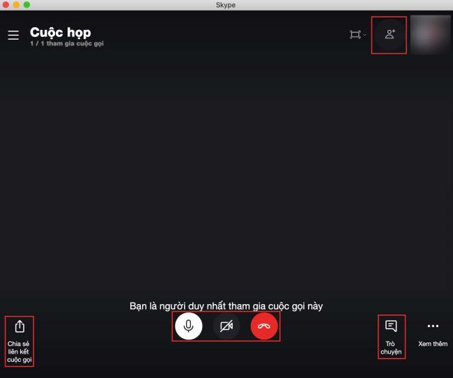 Основные функции кабинетов Skype