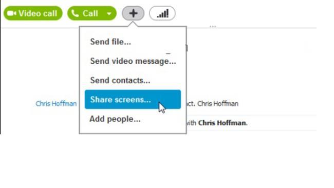 Поделитесь своим экраном