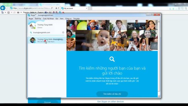 Примечания при использовании Skype для онлайн-обучения