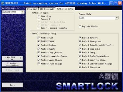 SmartLock_A 3.94 - قفل ملفات AutoCAD