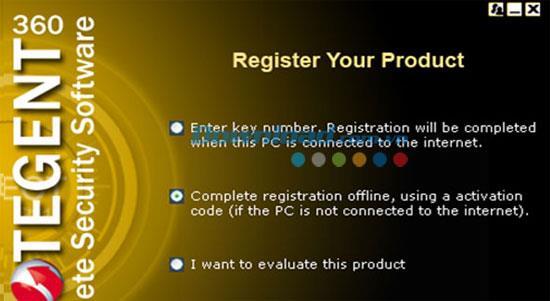 Protegent 360 12 - حلول أمان الكمبيوتر المحمول