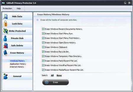 GiliSoft Privacy Protector 4.1 - يحمي البيانات الشخصية الموجودة على الكمبيوتر