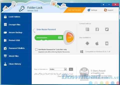 Folder Lock 7.8.0 - قفل وتشفير الملفات والمجلدات