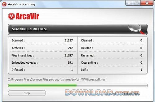 ArcaVir Business Protection 2012 - حماية شاملة للنظام