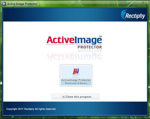ActiveImage Protector Free Personal Edition - أداة نسخ احتياطي أمان مجانية