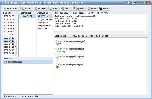 Messenger Detect - برنامج تتبع الدردشة