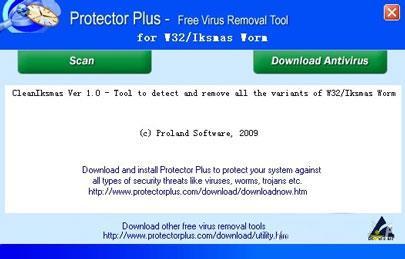 Kostenloses Tool zum Entfernen von Viren für W32 / Iksmas Worm