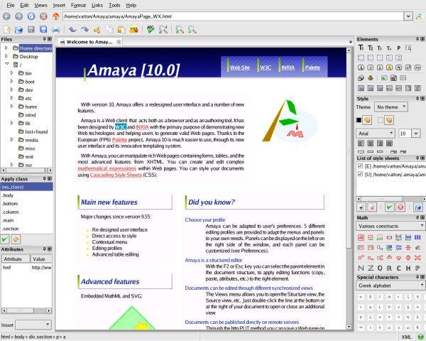 Amaya 11.4.7-Webブラウジング、デザイン、編集ツール