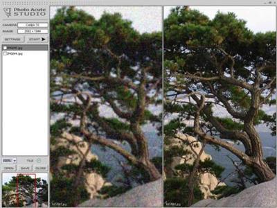 PhotoAcute Studio3.013-デジタル写真品質の編集