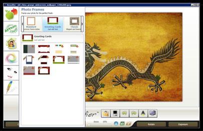 Amazifier1.3.1.0-写真編集ツール