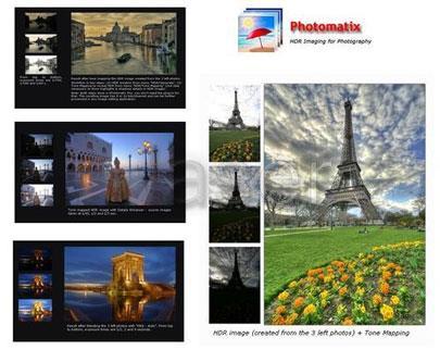 Photomatix Pro(32ビット)