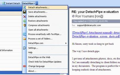 Outlook用DetachPipe