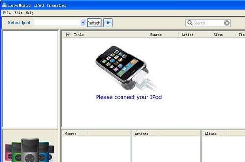 Transfert iPod LoveMusic