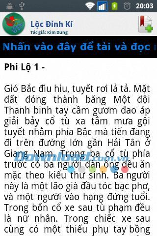Loc Dinh Ki for Android1.1-剣術の物語