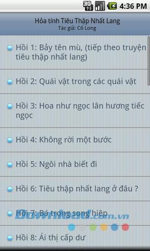 Android1.0用FireFire Tieu NhatLang-剣術の物語