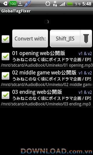 Android用ミュージックタグフィクサー-Android用の音楽ファイルを変換するソフトウェア