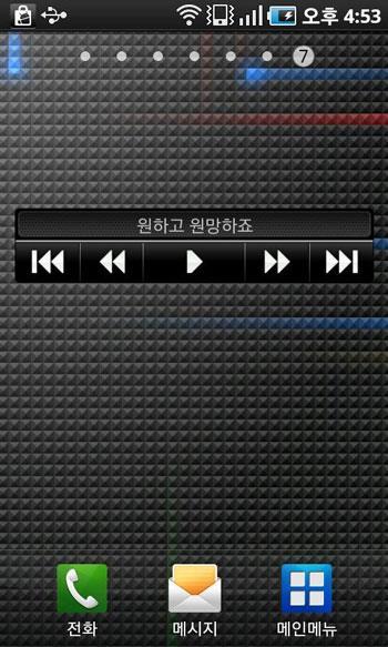 Android用MePlayerオーディオ