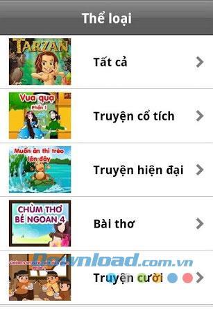 Android1.6.2のストーリーテリング-子供向けのストーリーテリング