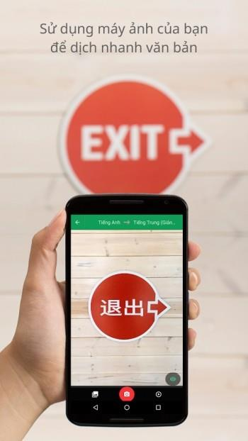 Android用Google翻訳-Androidで写真からテキストを無料で翻訳