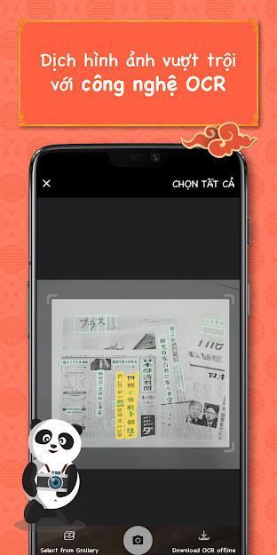 Android1.8.6用の中国語-ベトナム語Hanzii辞書-中国語-ベトナム語およびベトナム語-中国語検索ツール