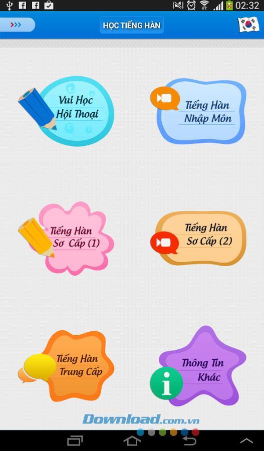 Android1.0用の韓国語を学ぶ-無料の韓国語学習ソフトウェア
