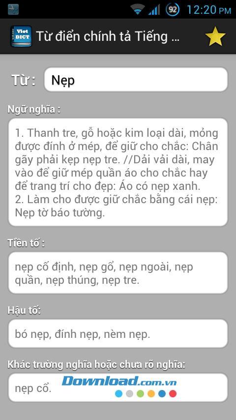 VietDict for Android1.0.4-ベトナム語のスペル辞書を無料で