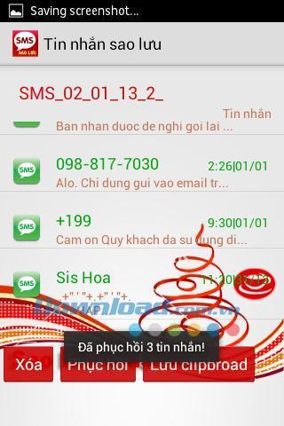 Android1.0のメッセージバックアップ-メッセージマネージャーアプリケーション