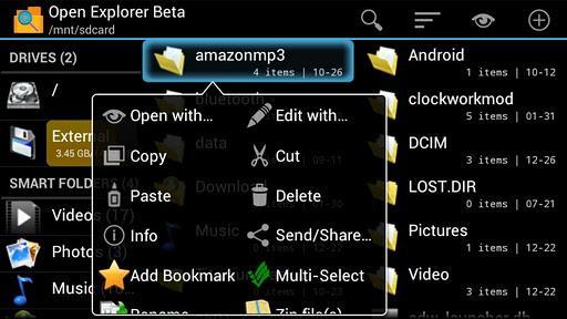 Android用OpenExplorerベータ版-オープンソースのファイルマネージャー
