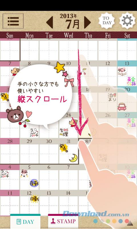 Petatto Calendar for Android1.6.9-Androidで個人のカレンダーを簡単に管理