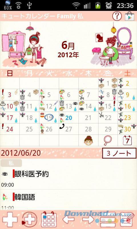 Android1.1.48用のかわいいカレンダーファミリー-Androidでファミリーカレンダーを管理する