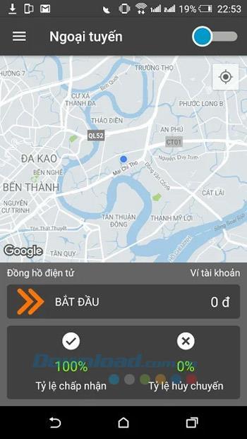 Android4.10.0用Vivuドライバー-ドライバー用アプリケーション
