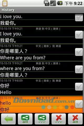 Chinese Translate für Android 2.1 - Chinesische Übersetzungssoftware