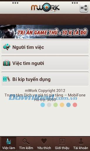 mWork for Android1.0-求人検索