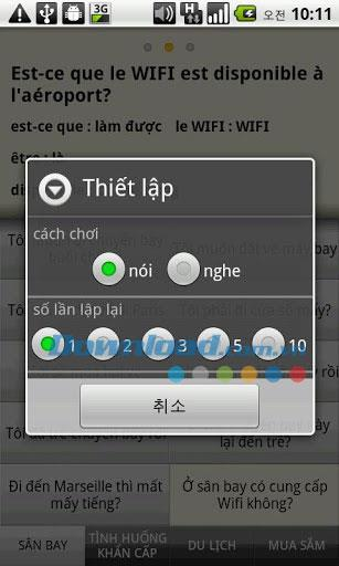 Android1.9のフランス語会話