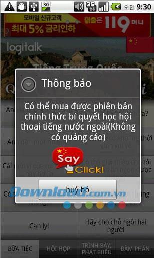 Android1.9の中国語会話